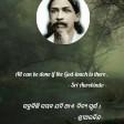 Chali Sikhiba Jae Paduchhu Ame Banchi Sikhibajain Maruchhu Ame