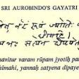 Sri Aurobindo's Gayatri Mantra