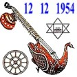 Organ Music- 12-12-1954