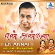 02 - Anandam Anandam