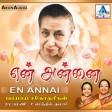 08 - Om Shri Janani