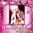 07 - Sathiyam Vazhvin