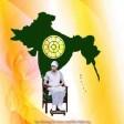 Om Namo Bhagwate by Rajasree Mukherjee